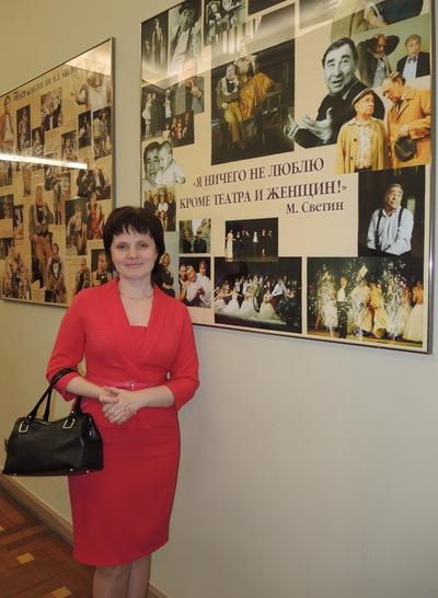 Елена Пешкова