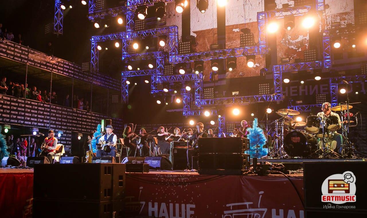 Группа Чайф на фестивале НАШЕСТВИЕ 2016