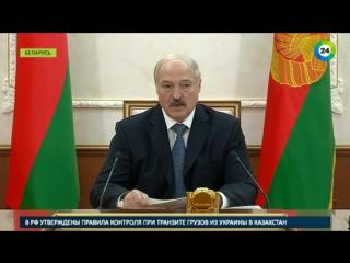 Лукашенко потребовал ужесточить условия отбывания наказания за наркопреступления