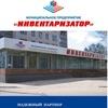 """МП """"Инвентаризатор"""" БТИ г. Тольятти"""