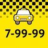 Такси Красноуфимск 79999