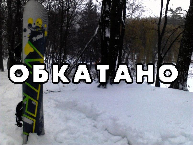 Олег Кошик | Львов