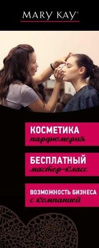 kupit-kosmetiku-meri-key-v-g-krasnodare-sayt-sonnie