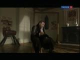Савва Морозов. 4 Серия. 2007.г.