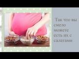 Топ-10 Самые полезные продукты для беременных женщин.