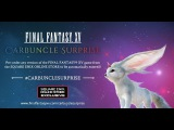 Final Fantasy XV Carbuncle Surprise
