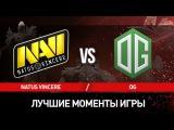 Лучшие моменты игры Na`Vi vs OG / highlight Na`Vi vs OG