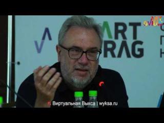 Арт-Овраг 2016. Современное искусство в малых городах: диалог и взаимное развитие