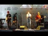 Арт-Овраг 2016. Российская фолк-рок певица, основательница группы Farlanders Инна Желан...