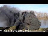 РДГ-2Ч Черная Дымовая Шашка (Ручная Дымовая Граната) | RDG-2 Black Smoke Bomb