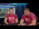 Андрей Пушкарь и Олег Жох, чемпионы мира по армрестлингу. Веб-конференция на XSPORT