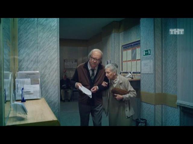 Наша Russia: Филипп Валентинович и Анна Викторовна - Подача документов