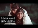 「hwarang」sooho banryu » they don't know about us
