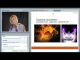 Алина Голден Гармонизация родового потока http://nellis.justclick.ru/aff/free/101715/krasnovanatascha/