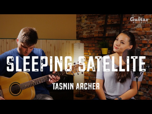 Tasmin Archer Sleeping Satellite cover