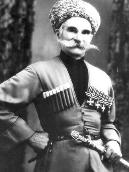 Терский Казак. Георгиевский Кавалер .