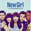 New Girl » Новенькая
