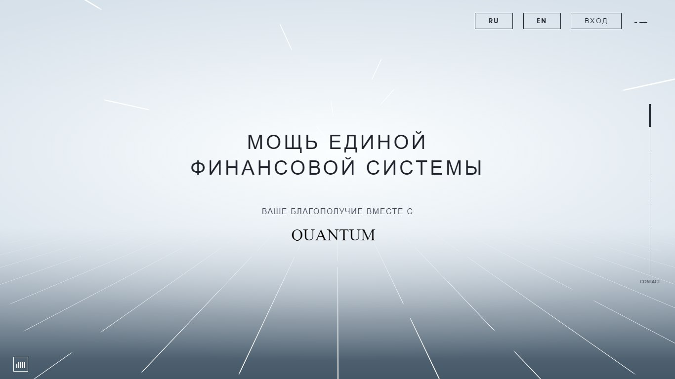 Quantum Inc