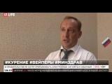 Вейперам в России официально разрешили парить!!!
