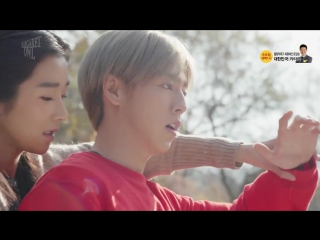 Красивый клип на дораму Moorim School | Yoon Shi Woo and Shim Soon Duk