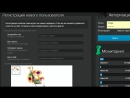Обзор на Лаунчер Mix-Servers v15