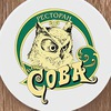Ресторан Сова | Челябинск 🥘