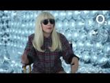 Lady Gaga ARTPOP - O2 exclusive interview