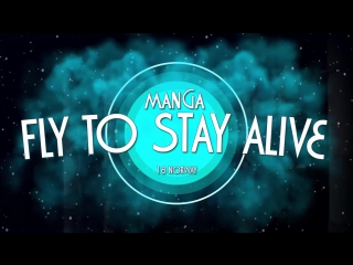 RTG #1 • Norway • maNga - Fly To Stay Alive