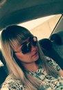 Наталья Варзина фото #6