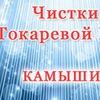 МЕТАФИЗИКА ЧЕЛОВЕКА. Надежда Токарева.г.Камышин