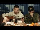Noize MC — Грабли (Live, Акустика)
