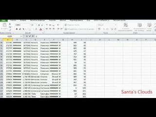 Santa's Clouds розыгрыш №1 10.01.17