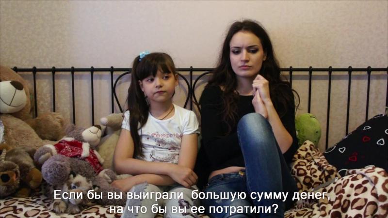 Реклама реклама курсовая 05 55 Курсовая социальная реклама моей дочери Александры Монти об изменении стереотипов В ролях Александра
