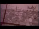 Рок - Ателье - Мы Знаемстраница