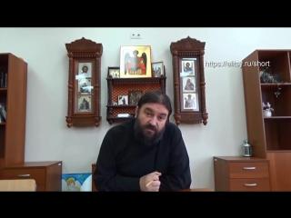 152. Благими намерениями устлана дорога в ад. Протоиерей Андрей Ткачев