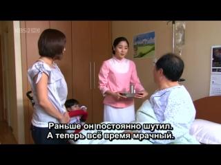 [Samjogo SubS] Three Dads, One Mom / Трое пап и одна мама - 11 серия