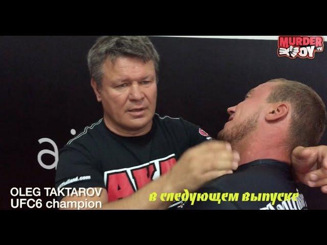 Что значит спортивная этика Уроки Олега Тактарова
