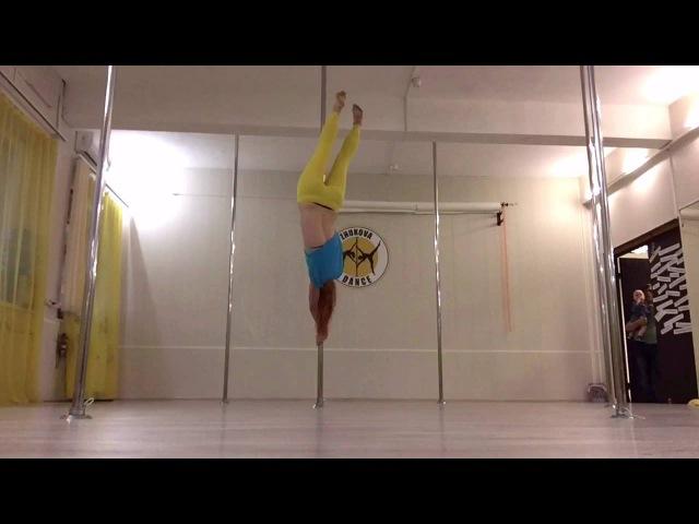 Zhukova Dance Pole Dance Pole Sport Pole Trick Результаты нашей ученицы Гали💪🔥её упорству и труду можно позавидовать😉 zhukovadance zhukovaschool шест пилон poledance polesport poleart poleexotic poledancing poletrick p