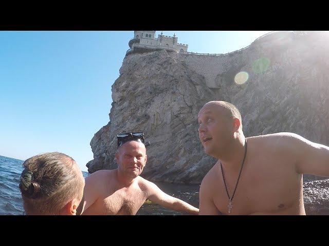 ПЕЩЕРА ПОД ЛАСТОЧКИНЫМ ГНЕЗДОМ / Крым