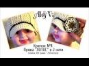 Вязаная детская шапка-кепка | Часть 1 | крючком | Подробно | Crochet hat