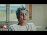 Группа USB - Скандальное интервью с омоновцем