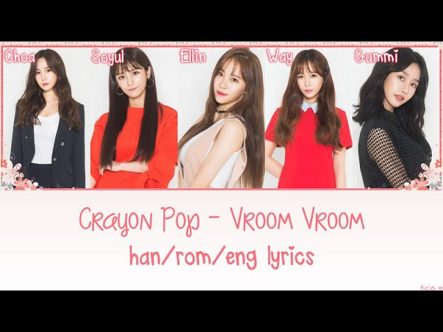 Crayon Pop - Vroom Vroom [Han/Rom/Eng Lyrics]