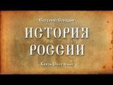 5.Евгений Спицын.