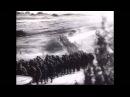 Хроника Великая Отечественная Война
