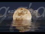 kalinixta sagapaw-natassa theodoridou