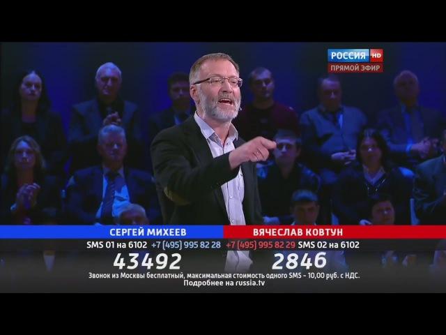 Сергей Михеев ответил немцу на вопрос об Украине