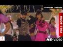 Jawani Diwani Full Song Chamatkar Shah Rukh Khan Urmila Matondkar