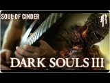 Dark Souls III Soul of Cinder - Metal Cover  RichaadEB