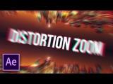 Distortion Zoom переход в After Effects