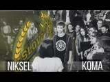 SLOVO ЮГ  - NIKSEL vs KOMA (ВЫЗОВ)